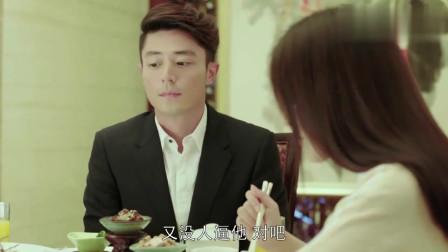 他来了请闭眼:薄靳言给简瑶倒果汁。