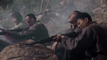 小鬼子来了,八路军采用麻雀战术伏击鬼子,鬼子死伤惨重