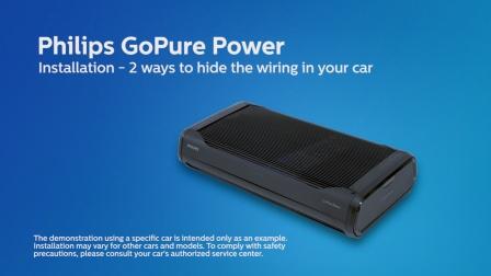 GoPure Power installation - hide wiring