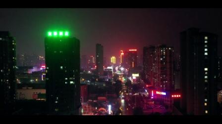 塔寺街--概念宣传片