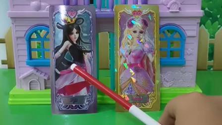 罗丽和灵公主闯下大祸,被女巫封印在卡片里,这该怎么办?