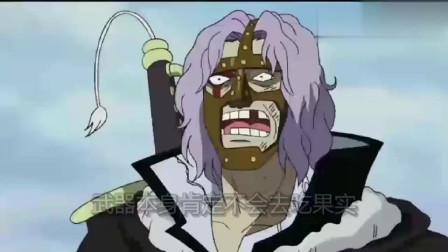 海贼王:黑胡子夺取震震果实方法,尾田早已揭晓,并不是果实能力