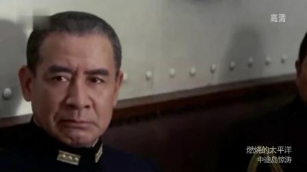 揭秘,日本联合舰队指挥官,山本五十六,一个真正的赌徒