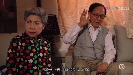 港剧里吐槽香港记者瞎编乱造