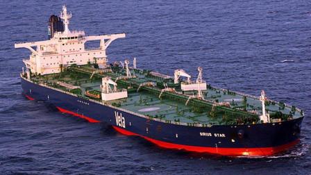 全球最大油轮!在波斯湾被导弹击沉,船主是中国人,最后被卖废铁