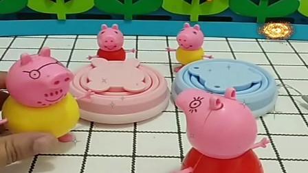 益智少儿亲子玩具:猪爸爸也想要折叠水杯