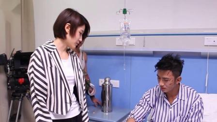 上锁的房间花絮:兼职护士秦左漫上线