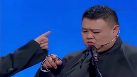爆笑相声:波波七是啥,岳云鹏被孙越疯狂嘲笑,求求你回去上学吧!