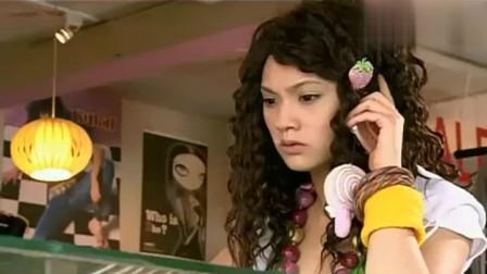 不良笑花:蒋小花打电话情绪太激动,没想到竟把富二代推到在地上,太逗了!