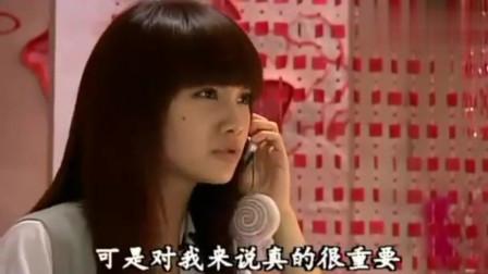 不良笑花:小花想要找唐门谈一谈,不料唐门却说自己在忙!