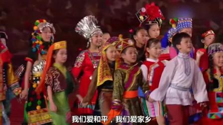 动听童声-儿童演员林妙可演唱《歌唱祖国》MV 歌唱我们亲爱的祖国