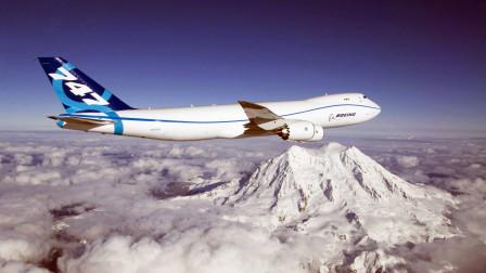美国反对也没用!150吨大飞机坠落中国西北 500名专家研究90天