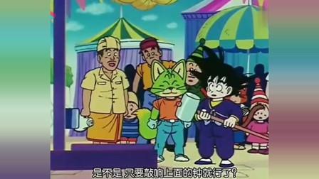 七龙珠:这赚钱也太容易了吧,悟空一出手,老板脸都黑了!