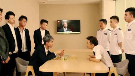 许华升搞笑段子:导演,不好意思,我入戏太深了!