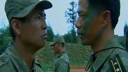 士兵突击:小伙对教官的训练不服,等教官出手演示后,小伙真的服气了