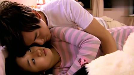 恶作剧之吻:江直树搂着袁湘琴道歉:都怪我让你没安全感,太甜了