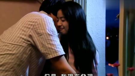 恶作剧之吻:袁湘琴:我以为我是离幸福很遥远的人,只要有爱幸福就无处不在