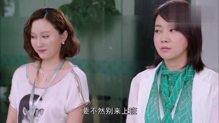 总监对女员工的穿着要求很严,老气了不行嫩了也不行,还不许素颜