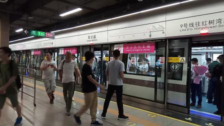 深圳地铁9号线930运行于香梅-车公庙区间