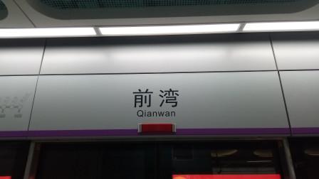 深圳地铁5号线南延段运转素材-前湾站