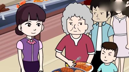 奶奶教孙子吃自助餐的方法,让他人很开心唯独奶奶最堵心