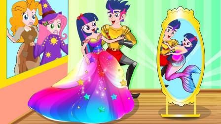 紫悦把钱给了阿坤,阿坤用魔法给她变了一身漂亮的裙子 小马国女孩游戏