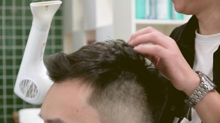 男生高额头大脑门 想要露额头 这样打理头发 简单帅气 抓头发教程