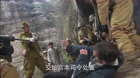 汉奸出卖了外国人以为可以活命,结果他想错了,鬼子还是开了枪