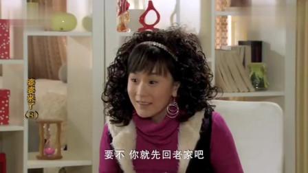 白富美就是买了个洗衣服,没想到农村婆婆都要说三到四的!