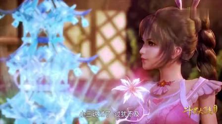 小仙女的七宝琉璃塔突破瓶颈,九宝琉璃塔终于重现人间