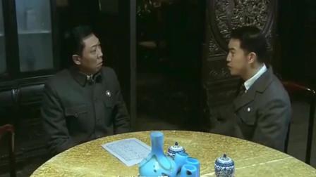 渗透:地下党一个眼色,特务头子顿时明白,国军打了败仗自己才能赚钱