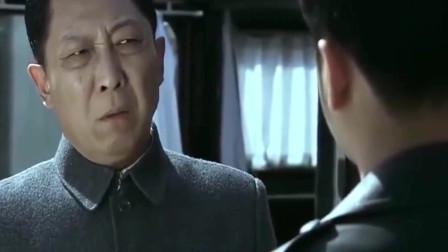 渗透:军统特务要彻查贪污,却发现自己上司开着美国豪车,顿时脸色大变