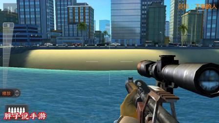 3D狙击手:一枪打倒两个人,一个中头,一个中心脏,一般人做不到