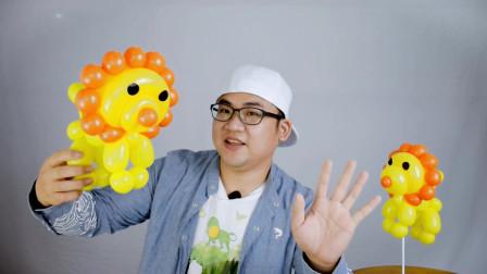 气派家气球教程——波提狮