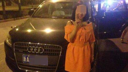新手女司机酒驾上路,被拦停查酒驾,一脸无辜问交警:不是只查男的吗?