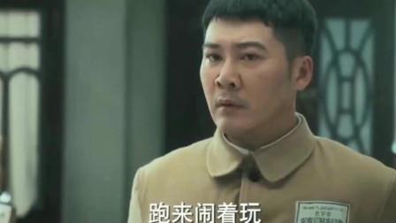 光荣时代:局长怒斥张译不务正业,没事天天往女同志这跑!