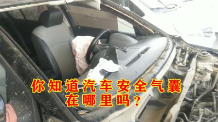 开车出行一定要注意!你知道事故车什么样吗?维修起来特别麻烦