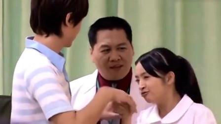 恶作剧之吻:湘琴要和马祖直树一起工作,尴尬的是直树直接回来工作了