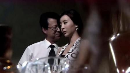 温柔的谎言:要谈业务的两人,安然却被老男人带到酒店了!