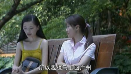 农村女孩为了130w,白天陪男友,晚上陪老总,从此一发不可收拾