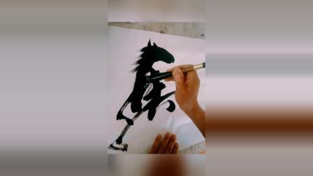 象形艺术,书画艺术的结合!