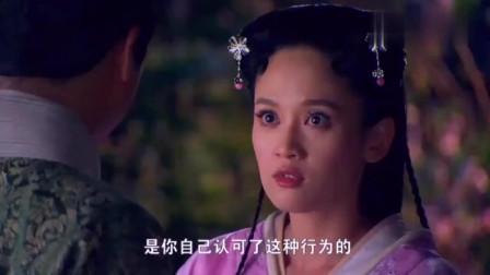 王的女人:哇呜爹从来没有进过她的房间,这就是辜负!她好单纯啊!
