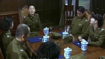 渗透:堂堂的军统站,新上任的负责人是一名地下党,好戏开场啦