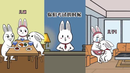 巴比兔:看到卷子的那一刻,我就知道了我的假期是咋样的