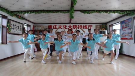 天南地北唱中华广场舞-康庄舞蹈队