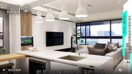 【设计家】光明又寂靜的家 孕育宽敞的生活美宅