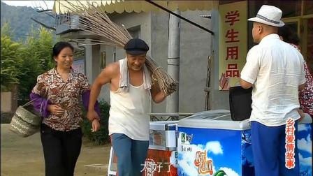 赵四遇见刘能瞅都不瞅一眼,抓着媳妇就跑,刘能追着撵都撵不上