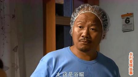 谢广坤从大城市回来,嫌弃自家的床太硬,让老伴多铺一床被子