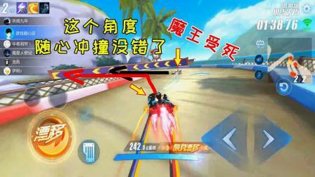 QQ飞车搞笑随心:排位晋级赛都被安排好了!又是熟悉的名次真稳