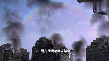 五位拥有紫色皮肤的奥特曼,一位和迪迦对打,一位一招能摧毁宇宙